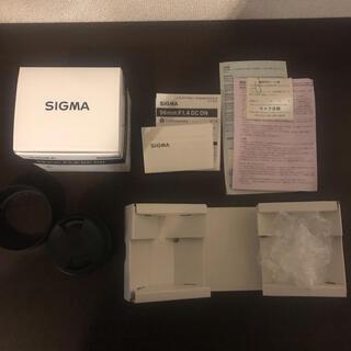 SIGMA - SIGMA 56mm F1.4 DC DN