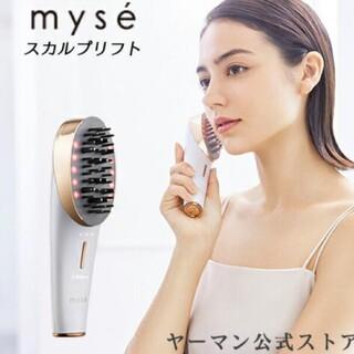 YA-MAN - 【新品未使用品】ヤーマン ミーゼスカルプリフト MS-80W