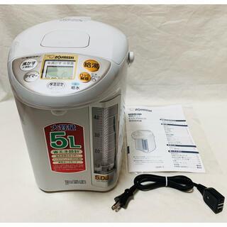 ゾウジルシ(象印)の象印 マイコン沸とう電動給湯ポット CD-PB【新品未使用品】(電気ポット)