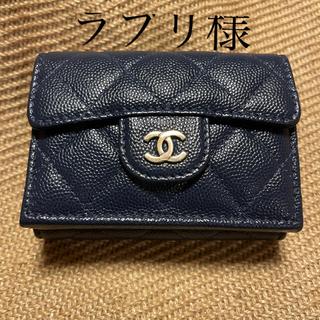 CHANEL - CHANEL 財布 コメント購入で5,000円引き❣️