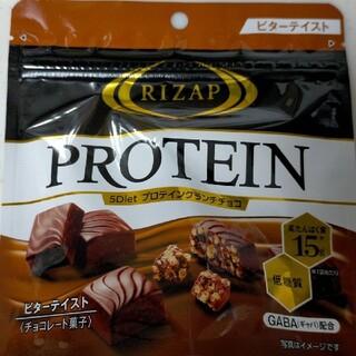 RIZAP ライザップ プロテイン チョコ(菓子/デザート)