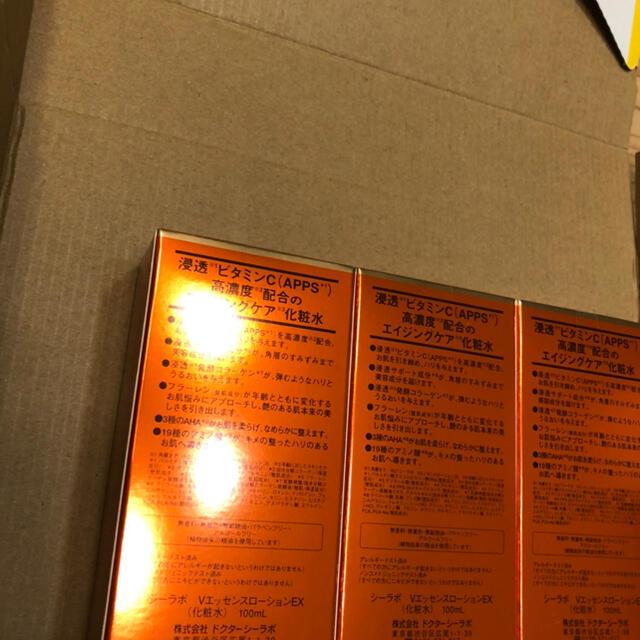 Dr.Ci Labo(ドクターシーラボ)のドクシーラボ コスメ/美容のスキンケア/基礎化粧品(化粧水/ローション)の商品写真