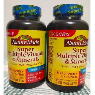 大塚製薬 - ネイチャーメイド スーパーマルチビタミン&ミネラル(120日分 × 2個セット