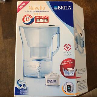 新品 BRITA ブリタ Navelia ナヴェリア 浄水器 2.3L