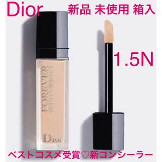Dior - ◆新品◆ディオール スキンフォーエヴァー スキンコレクト コンシーラー 1.5N