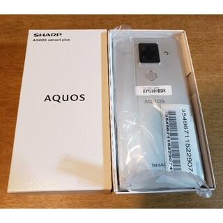 ANDROID - AQUOS sense4 plus ホワイト★SH-M16 SHARP