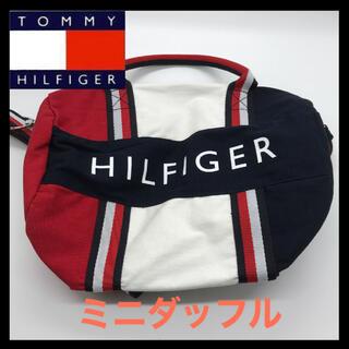 TOMMY HILFIGER - 【送料無料】TOMMY HILFIGER ミニ ダッフルバッグ ボストンバッグ