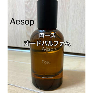 Aesop - Aesop ローズ オードパルファム  50ml