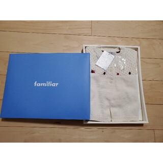 familiar - ファミリア✨ カーディガン未使用90