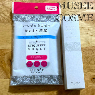 FROMFIRST Musee - ホワイトエッセンスforデリケートスキン・デリケートケア用エチケットシートセット