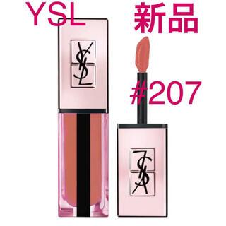 Yves Saint Laurent Beaute - ◆新品◆YSL ルージュピュールクチュールヴェルニ ウォーターグロウ #207