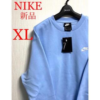 NIKE - 新品 NIKE ナイキ 希少 刺繍ロゴ スウェット  サイキックブルー