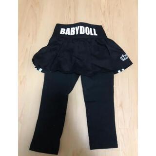 BABYDOLL - 新品未使用 BABYDOLL スカートズボン