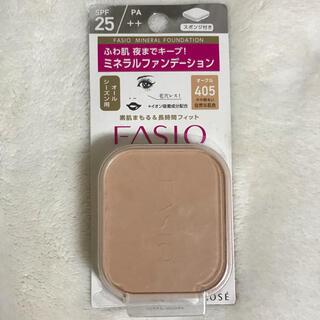 Fasio - ファシオ ミネラル ファンデーション 405 オークル(9g)