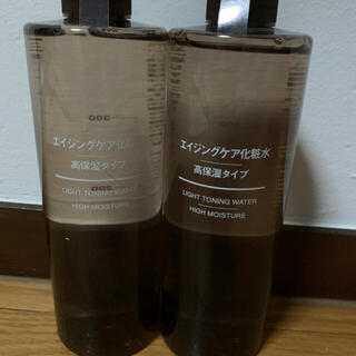 MUJI (無印良品) - 値下げ 無印エイジングケア化粧水 高保湿