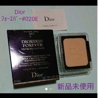 Christian Dior - 【新品未使用】Diorフォーエバー#020Eリフィル