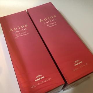オージュア(Aujua)の【新品未開封】ミルボン オージュア クエンチ S&T500セット(シャンプー)