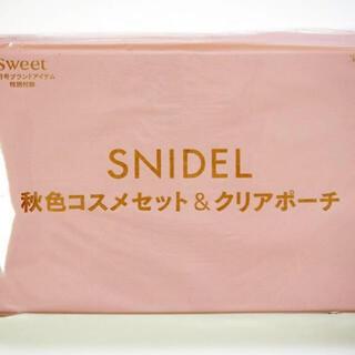 snidel - 【非売品】SWEET 付録 コスメ ポーチ SNIDEL