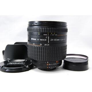 Nikon - Nikon Ai AF 24-85mm F2.8-4 D IF