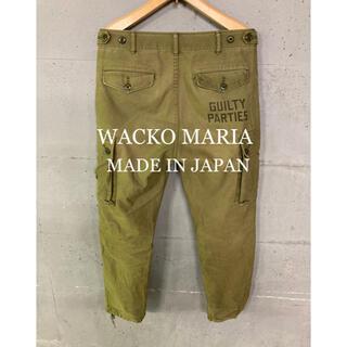 WACKO MARIA - WACKO MARIA ミリタリーカーゴパンツ!日本製!