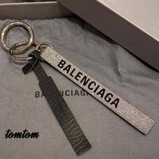 Balenciaga - 新品 バレンシアガ キーリング エブリデイ シルバー 銀 美品 レア キーホルダ