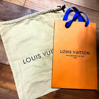 LOUIS VUITTON - ルイヴィトン保存袋&ショップ袋