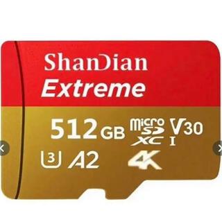 micro SDカード 512GB