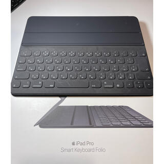 Apple - iPad Pro smart keyboard folio