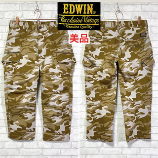 エドウィン(EDWIN)のEDWIN EXV エドウィン ミリタリーカーゴパンツ クロップド 迷彩(ワークパンツ/カーゴパンツ)