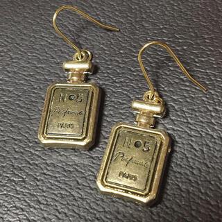 Dior - 残り僅か❗️①アンティークNO.5香水瓶ピアス DIOR アイシャドウ