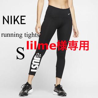 NIKE - NIKE レディース ランニングタイツ ウィメンズ スピード 7/8 タイツ