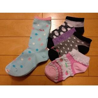 mikihouse - 未使用品 靴下 ソックス 子供 女の子 ミキハウス