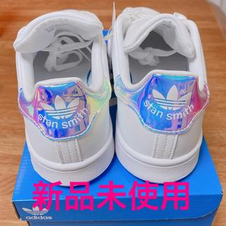 adidas - STAN SMITH J  スタンスミス  23.5cm