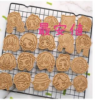 新品未使用★ 鬼滅の刃 クッキー型  20個