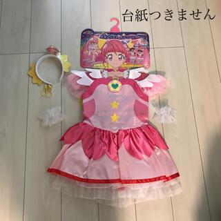 BANDAI - トゥインクルプリキュア  キュアスター コスチューム なりきり 衣装
