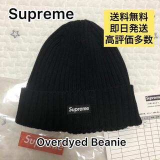 Supreme - Supreme 20ss overdyed beanie ビーニー ニット帽 黒