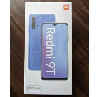 【新品未使用】Xiaomi Redmi 9T カーボングレー 64GB