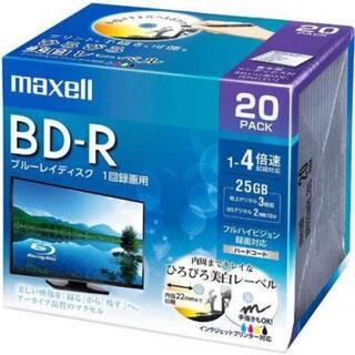 マクセル(maxell)の〔録画用ブルーレイディスク BD-R ひろびろ美白レーベルディスク(その他)