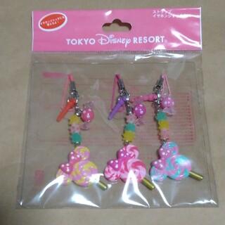 Disney - 【新品・未開封】TOKYO Disney RESORT グッズ