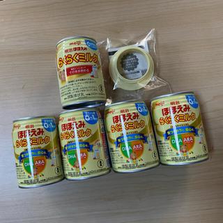 メイジ(明治)のほほえみらくらくミルク缶&アタッチメント(乳液/ミルク)