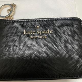 kate spade new york - kate spade NEW YORK コインケース💖 お値下げ中💖