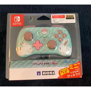 Nintendo Switch - HORI ホリ クラシックコントローラー ポケモン