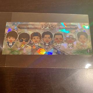 三代目 J Soul Brothers - 三代目メモリアル 千社札