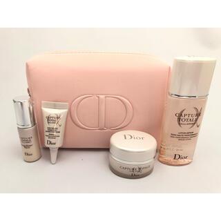 Dior - カプチュール トータル セル ENGY ディスカバリー + ピンクポーチ