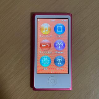 アイポッド(iPod)のiPod nano 第7世代 ピンク(ポータブルプレーヤー)