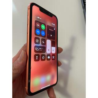 iPhone - iPhone XR 64GB