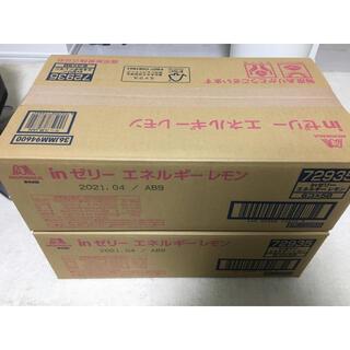 モリナガセイカ(森永製菓)のウィダー inゼリー エネルギー レモン(その他)