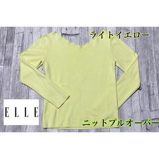 エル(ELLE)のELLE エル  ライトイエロー トップス ニット カットソー(ニット/セーター)