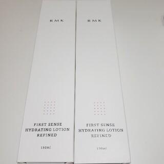 RMK - RMK ファーストセンス ハイドレーティングローション リファインド 150ml