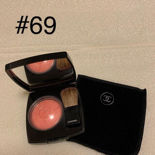 CHANEL - CHANEL チーク69